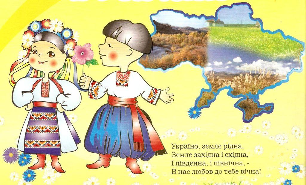 http://oridu.odessa.ua/foto/foto2014/353/0003.jpg