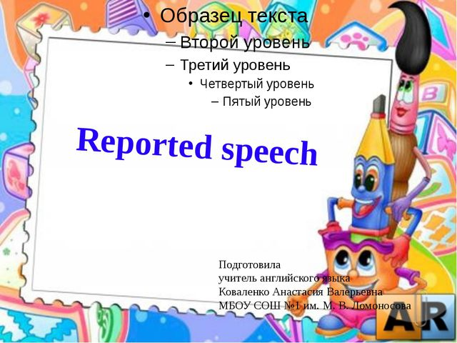 Reported speech Подготовила учитель английского языка Коваленко Анастасия Вал...