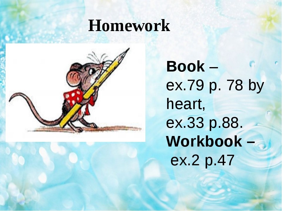 Homework Book – ex.79 p. 78 by heart, ex.33 p.88. Workbook – ex.2 p.47