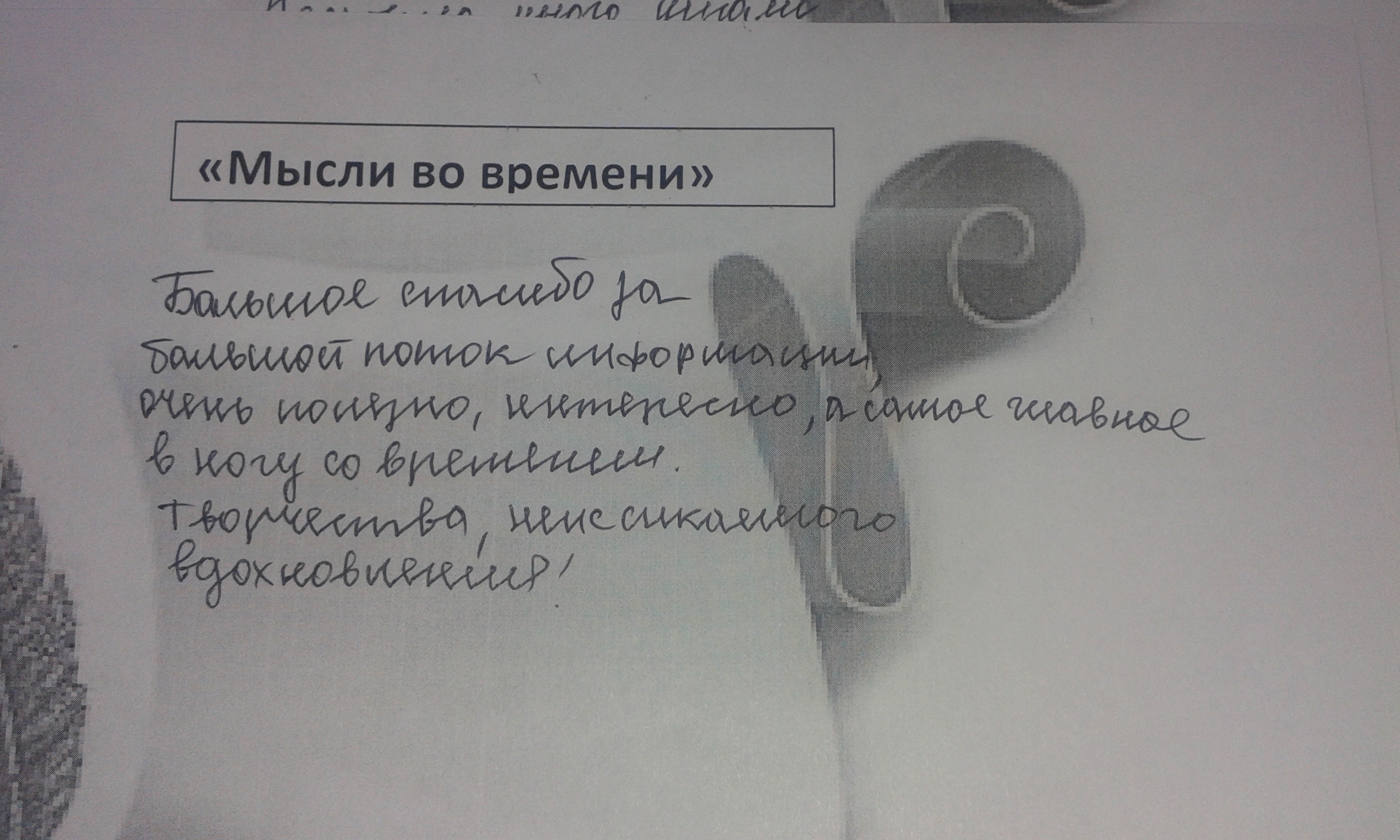 hello_html_5b2b05cb.jpg