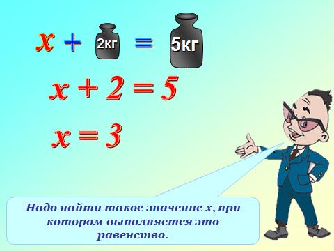 hello_html_2db83489.png