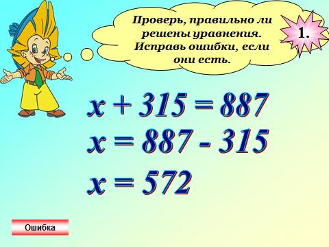 hello_html_m64dbaf96.png