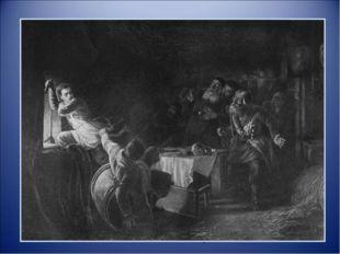 В июне 1605 самозванец Лжедмитрий вошел в Москву как законный царь. Его «опоз