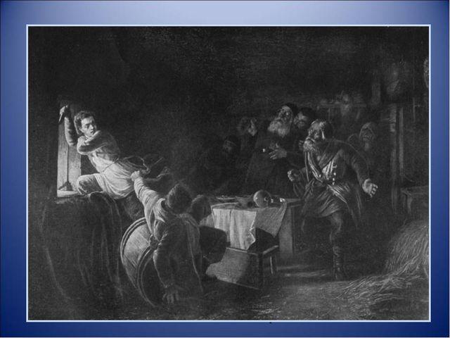 В июне 1605 самозванец Лжедмитрий вошел в Москву как законный царь. Его «опоз...