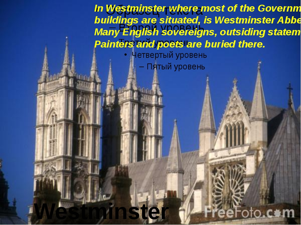 Westminster Abbey In Westminster where most of the Governments buildings are...