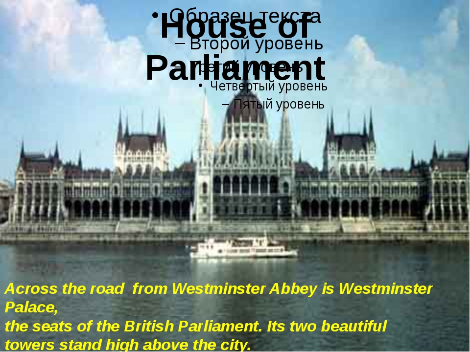 House of Parliament Across the road from Westminster Abbey is Westminster Pa...