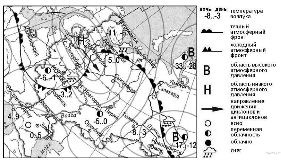 Промежуточная контрольная работа по географии класс   geo reshuoge ru get file id 7326