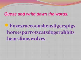 Guess and write down the words. Foxesraccoonshenstigerspigshorsesparrotscats