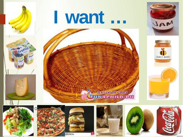 I want …