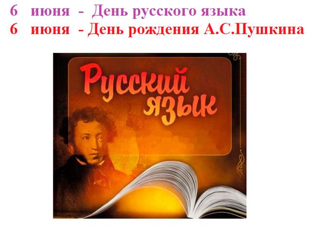 http://ped-kopilka.ru/images/4(420).jpg