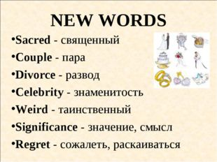 NEW WORDS Sacred - священный Couple - пара Divorce - развод Celebrity - знаме