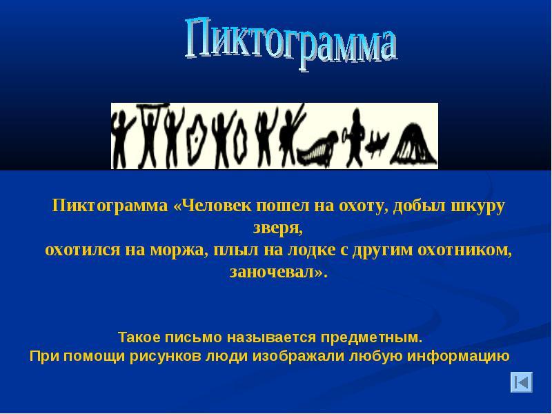 http://uch.znate.ru/tw_files2/urls_29/15/d-14135/img6.jpg