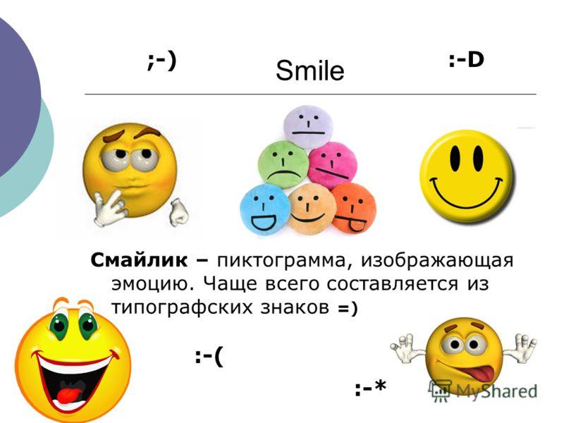 http://images.myshared.ru/4/50684/slide_5.jpg