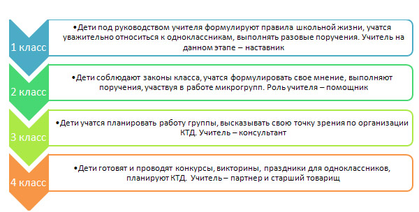 hello_html_m2c807bd4.jpg