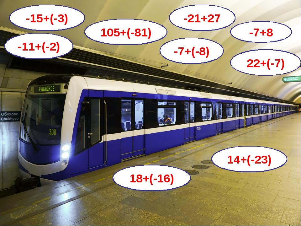 -15+(-3) -11+(-2) 14+(-23) 18+(-16) 105+(-81) -21+27 22+(-7) -7+8 -7+(-8)