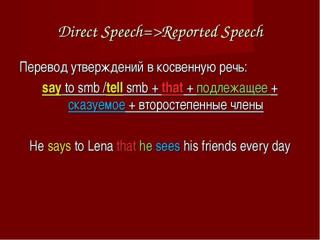 Direct Speech=>Reported Speech Перевод утверждений в косвенную речь: say to s...
