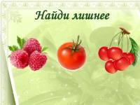 http://fnv-uchitel.ucoz.ru/_si/0/s18413892.jpg