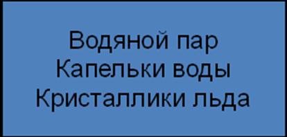 http://litcey.ru/pars_docs/refs/19/18037/18037_html_5e91db4b.png