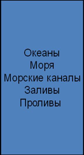 http://litcey.ru/pars_docs/refs/19/18037/18037_html_620b0daa.png
