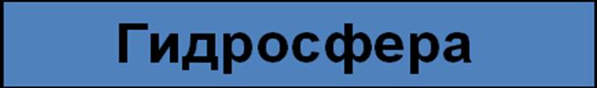 http://litcey.ru/pars_docs/refs/19/18037/18037_html_m3622c0d.png