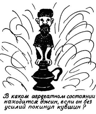 http://lib.znate.ru/pars_docs/refs/89/88844/88844_html_m31225a02.jpg