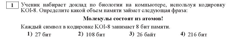 hello_html_5f0cbde1.png