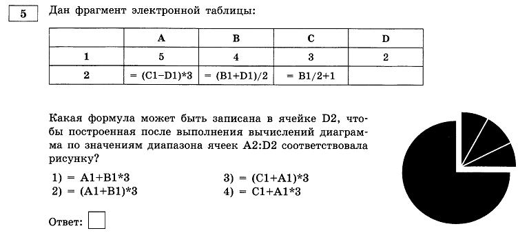 hello_html_m5b33da07.png