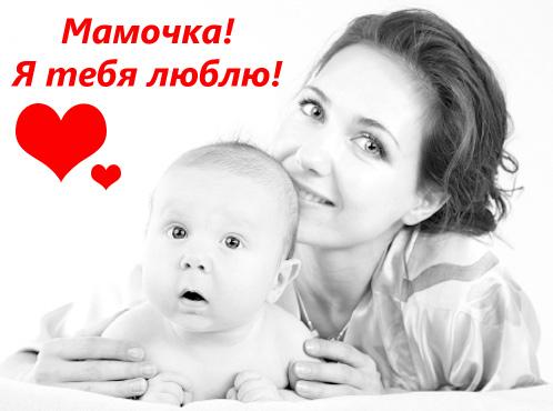 http://www.supertosty.ru/images/cards/den_mam_11.jpg