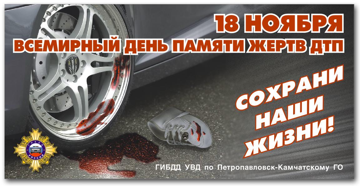 http://dm-sch08.ucoz.ru/_pu/0/27118411.jpg