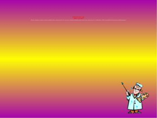 Дидактическая игра  «What is missing?»  На доске  картинки со цветами, дети и