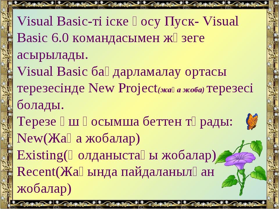 Visual Basic-ті іске қосу Пуск- Visual Basic 6.0 командасымен жүзеге асырыла...