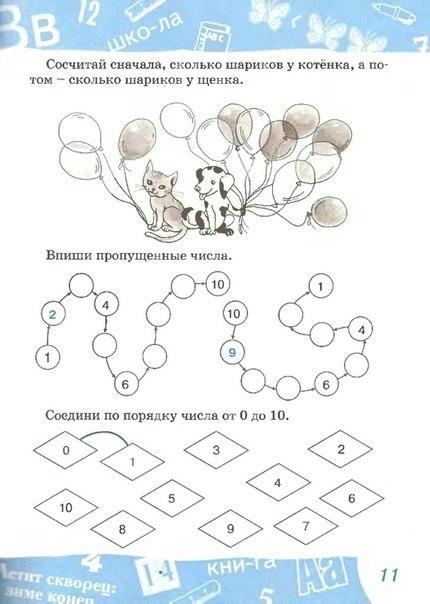 http://img1.liveinternet.ru/images/attach/c/9/107/549/107549097__d3EhrNQIE.jpg