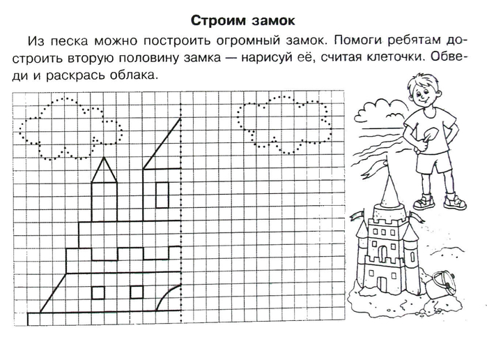 http://img1.liveinternet.ru/images/attach/c/4/79/89/79089935_1247414844_7.jpg