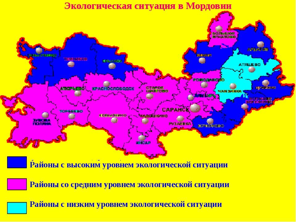 Экологическая ситуация в Мордовии Отдых в Мордовии очень тесно связан с эк...