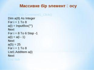 Private Sub Command1_Click() Dim a(8) As Integer For i = 1 To 8 a(i) = InputB