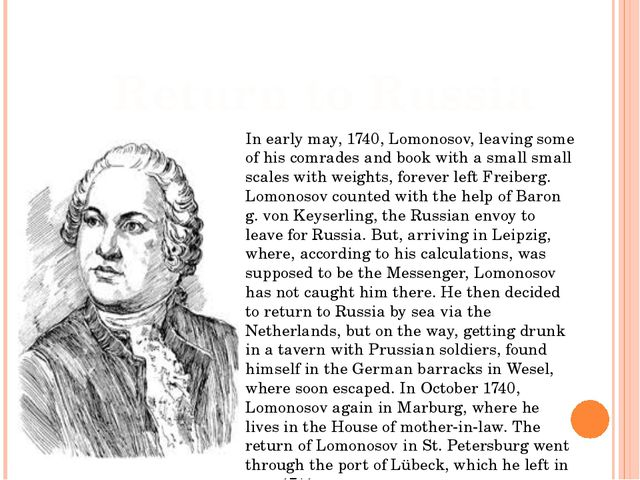 Return to Russia In early may, 1740, Lomonosov, leaving some of his comrades...