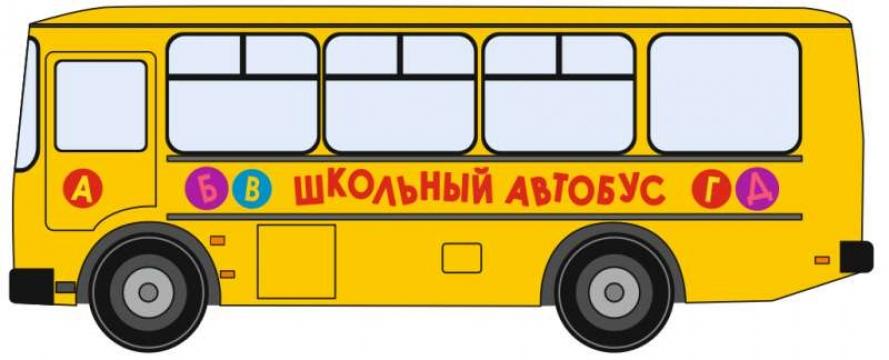http://kazantoys.ru/r1/res.php?f=p81682&t=4&s=0