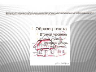 Шаг 8. Детальная прорисовка мелких деталей дома. В частности окон, дорисовыва