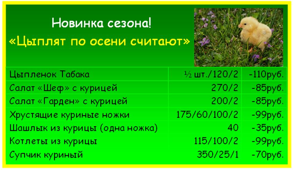 hello_html_29ecd5b4.png