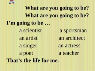 What are you going to be? What are you going to be? I'm going to be …  a sc