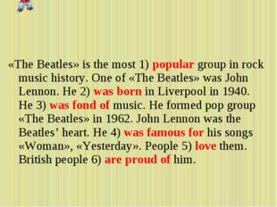 «The Beatles» is the most 1) popular group in rock music history. One of «The
