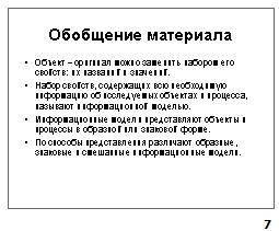 hello_html_4c847fb4.png