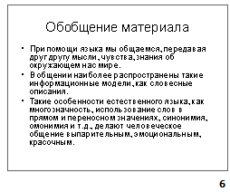 hello_html_m7ae9714f.png