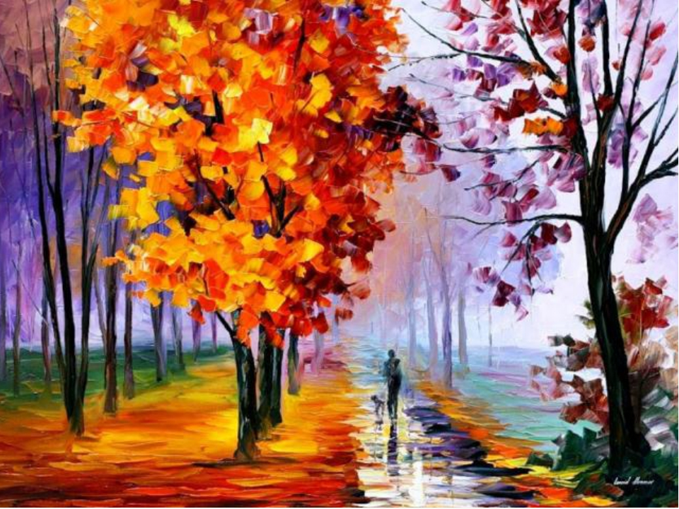 Осень чародейка
