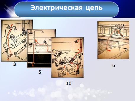 hello_html_6557de35.png