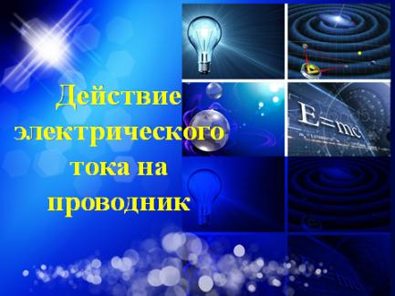 hello_html_m6461ea73.png