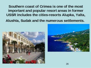 Southern coast of Crimea is one of the most important and popular resort area