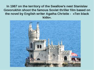 In 1987 on the territory of the Swallow's nest Stanislav Govorukhin shoot th