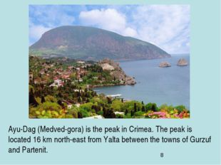Ayu-Dag (Medved-gora) is the peak in Crimea. The peak is located 16 km north-