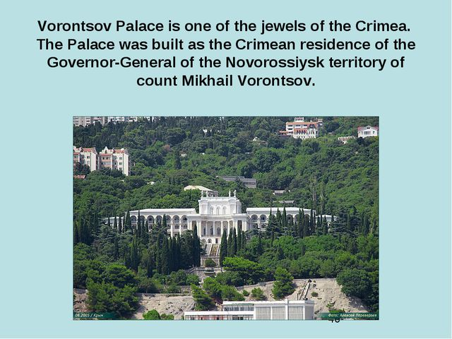 Vorontsov Palace is one of the jewels of the Crimea. The Palace was built as...